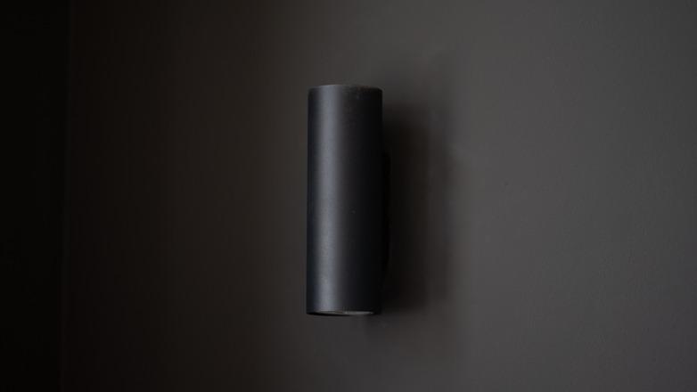 Kategorie-Wandlampen